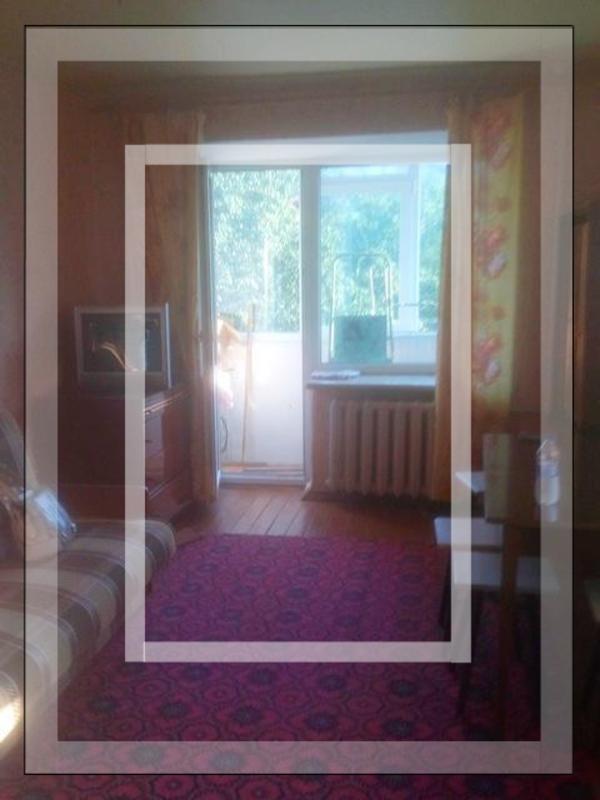 1 комнатная квартира, Харьков, Бавария, Архангельская (563034 1)
