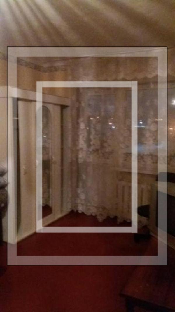 2 комнатная квартира, Харьков, Завод Шевченко, Октябрьской революции (пригород) (563237 1)