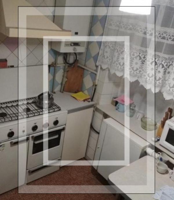 Купить 3-комнатная квартира, Хорошево, Фрунзе (пригород), Харьковская область