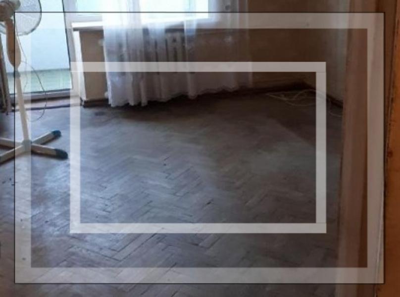 4 комнатная квартира, Харьков, Павлово Поле, Тобольская (564586 1)