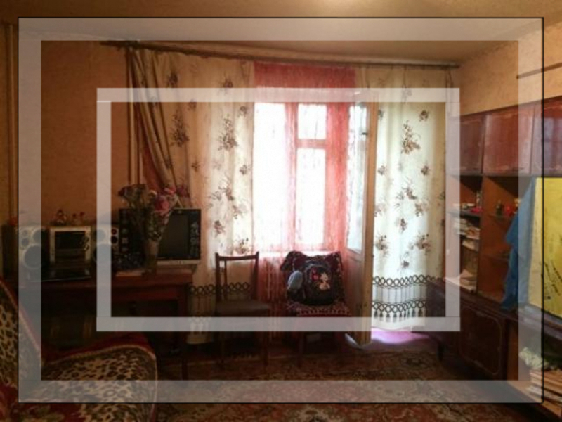 1 комнатная квартира, Харьков, Завод Шевченко, Власенко (565005 1)