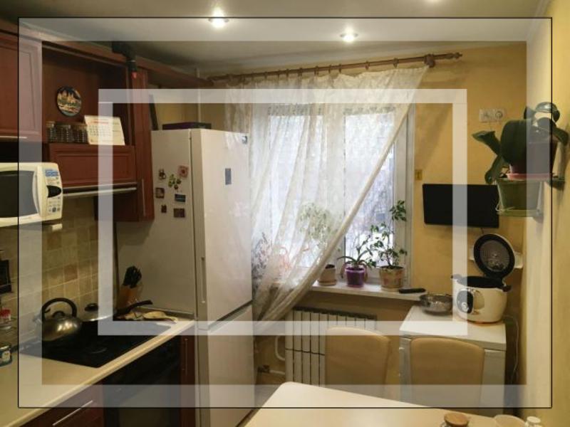 3 комнатная квартира, Харьков, Салтовка, Валентиновская (Блюхера) (565293 1)