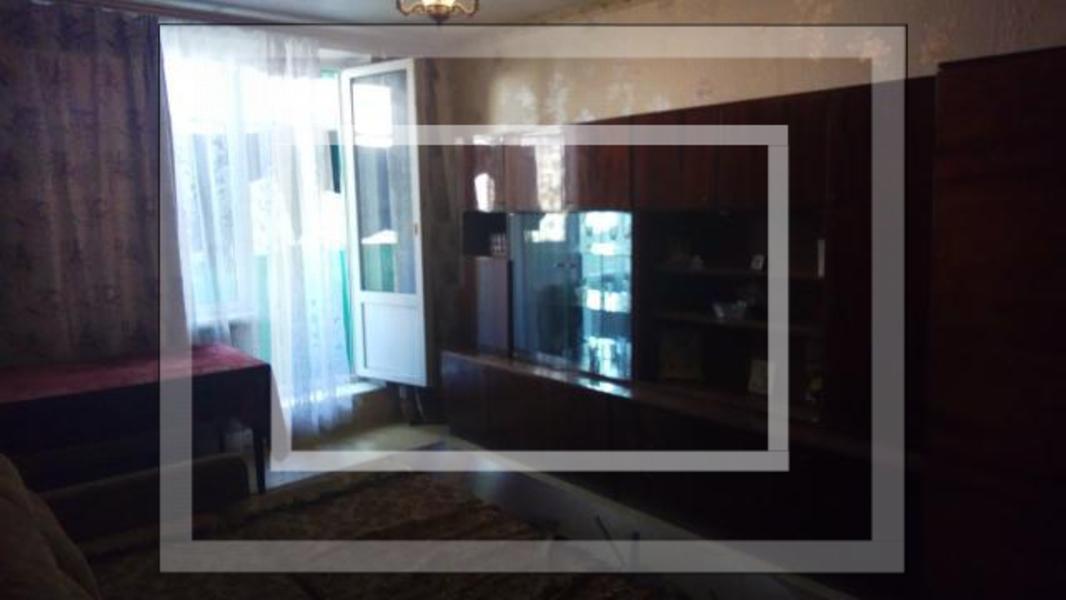 2 комнатная квартира, Харьков, Новые Дома, Юрьева бул. (565320 1)