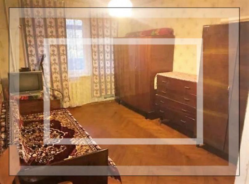 1 комнатная квартира, Харьков, Салтовка, Гвардейцев Широнинцев (565476 4)