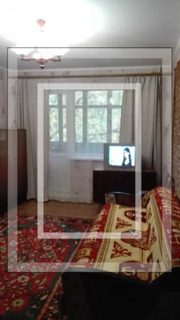 1 комнатная квартира, Песочин, Молодежная (Ленина, Тельмана, Щорса), Харьковская область (565509 1)