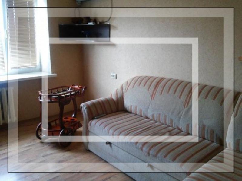 1 комнатная гостинка, Харьков, Гагарина метро, Гагарина (565775 5)