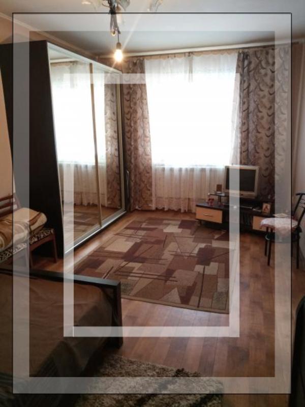 1 комнатная квартира, Харьков, Салтовка, Гвардейцев Широнинцев (565796 1)