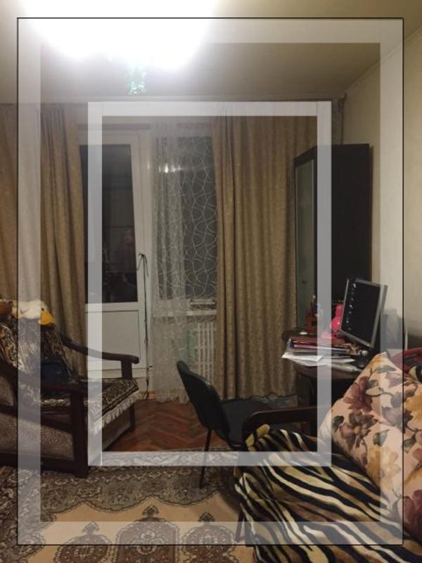 Квартира, 1-комн., Харьков, Павловка, Клочковская