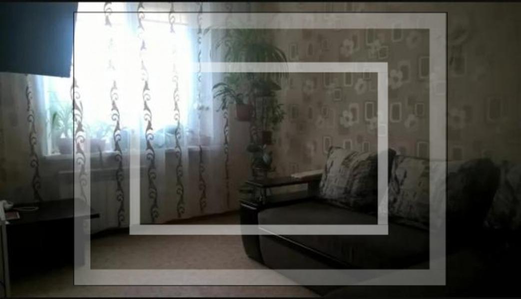 3 комнатная квартира, Харьков, Северная Салтовка, Гвардейцев Широнинцев (566086 1)