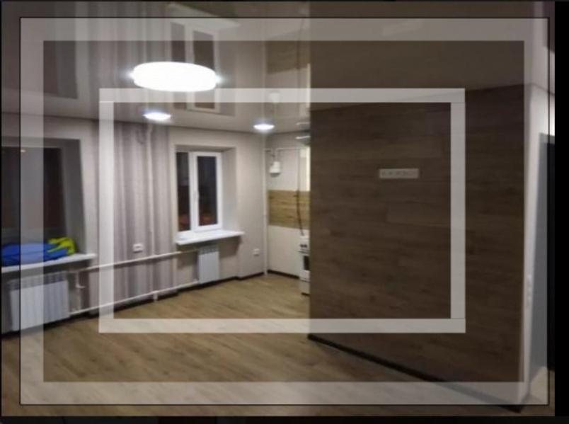 2 комнатная квартира, Харьков, Госпром, Данилевского (566151 5)