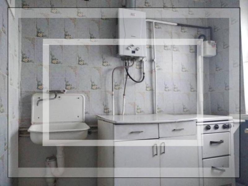 3 комнатная квартира, Харьков, Салтовка, Валентиновская (Блюхера) (566184 1)