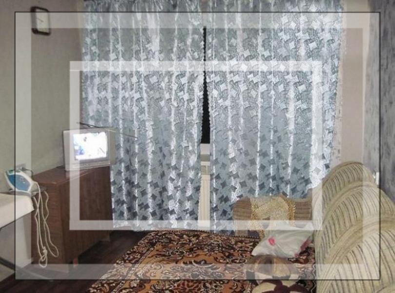 Квартира, 2-комн., Васищево, Харьковский район