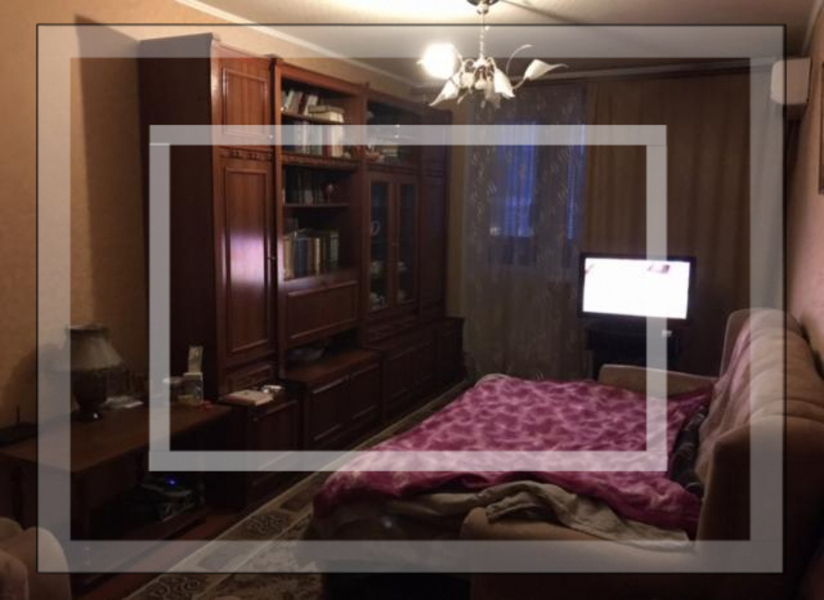 Квартира, 3-комн., Харьков, Холодная Гора, Ильинская