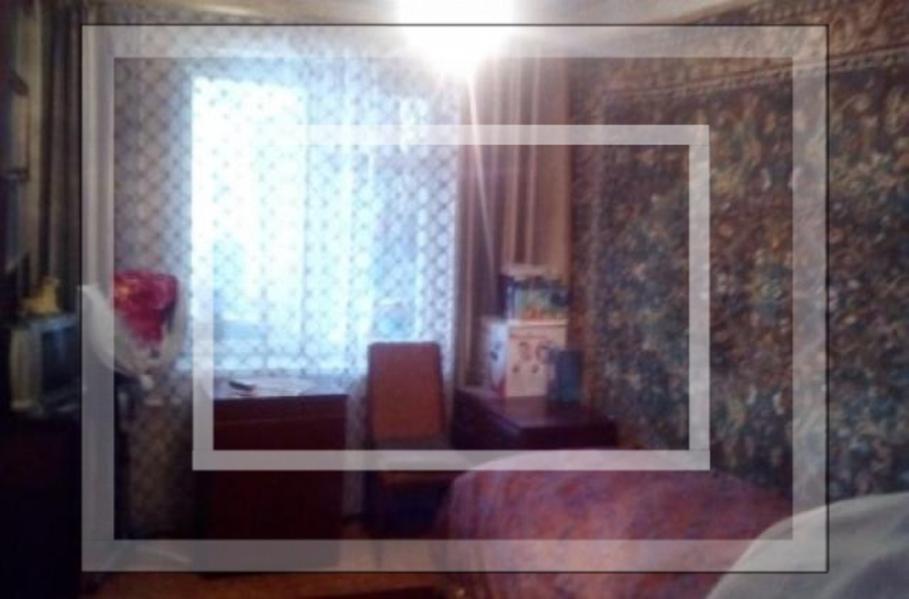 3 комнатная квартира, Харьков, Залютино, Труда (566302 1)