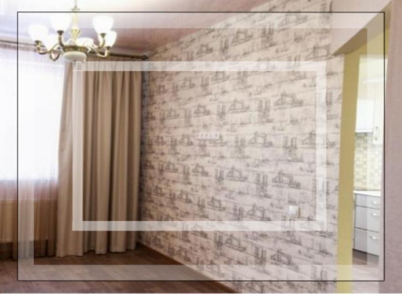 1 комнатная квартира, Харьков, Павлово Поле, Старицкого (566543 4)