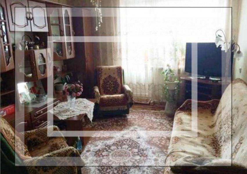 1 комнатная квартира, Харьков, Масельского метро, Свистуна Пантелеймона (566687 1)