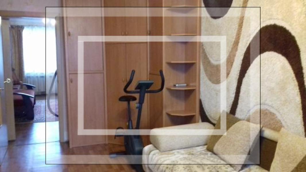 3 комнатная квартира, Харьков, Северная Салтовка, Дружбы Народов (566730 1)
