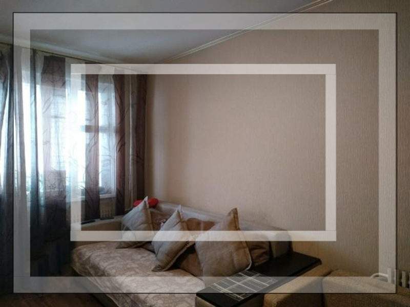 1 комнатная квартира, Харьков, Салтовка, Гвардейцев Широнинцев (566742 1)