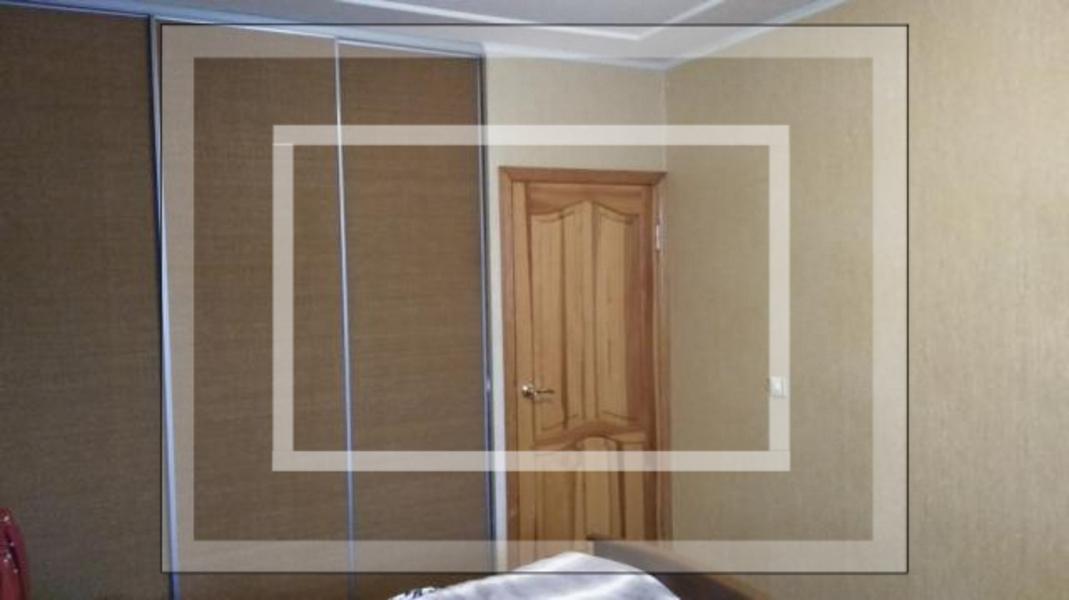 3 комнатная квартира, Харьков, Жуковского поселок, Астрономическая (566830 1)