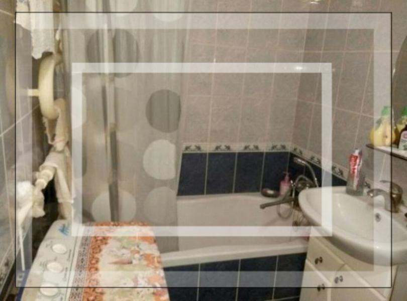 2 комнатная квартира, Харьков, Новые Дома, Героев Сталинграда пр. (567007 6)