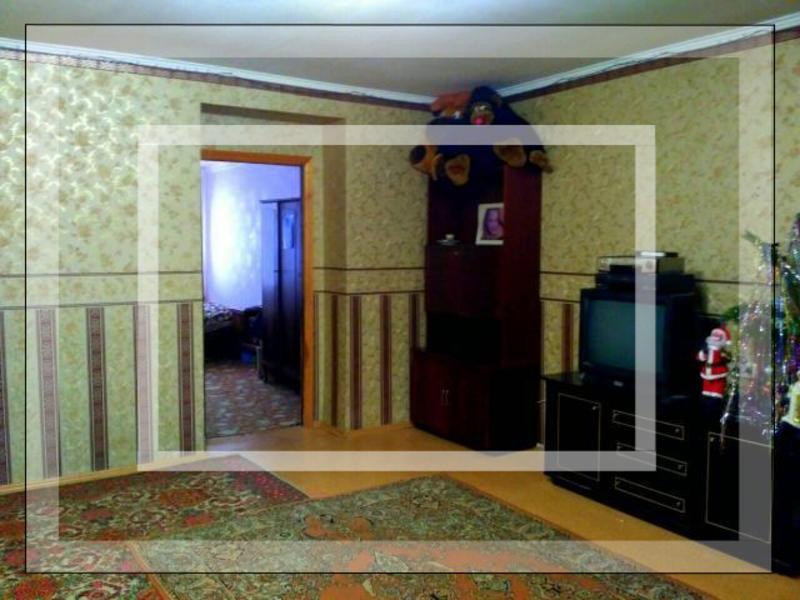 Купить 3-комнатная квартира, Харьков, ХТЗ, Генерала Момота (3-й Интернационал)