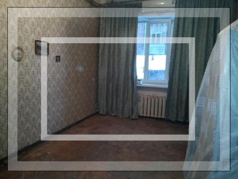1 комнатная квартира, Харьков, Салтовка, Валентиновская (Блюхера) (567331 1)