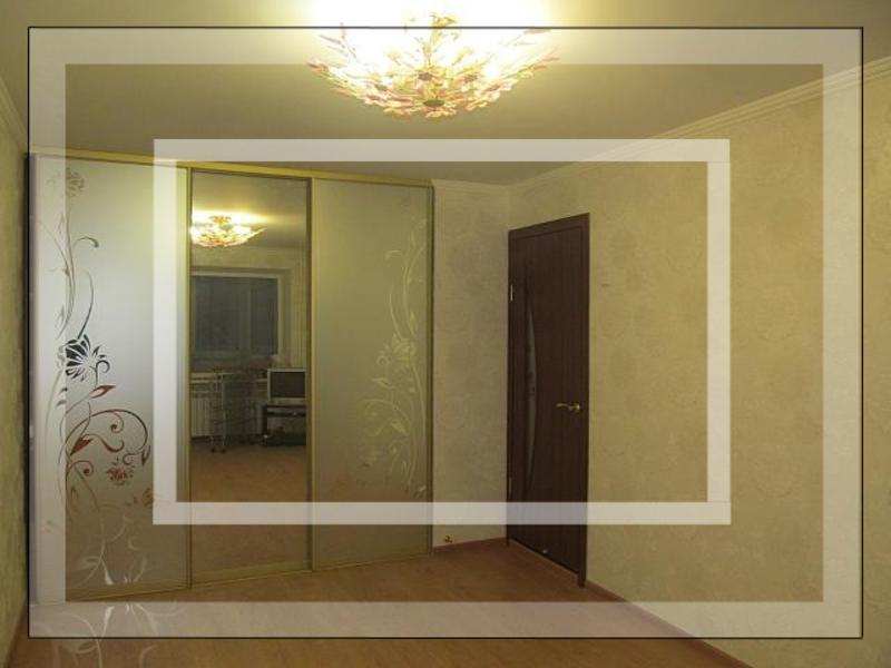 1 комнатная квартира, Харьков, Холодная Гора, Холодногорская (Елизарова) (567660 1)