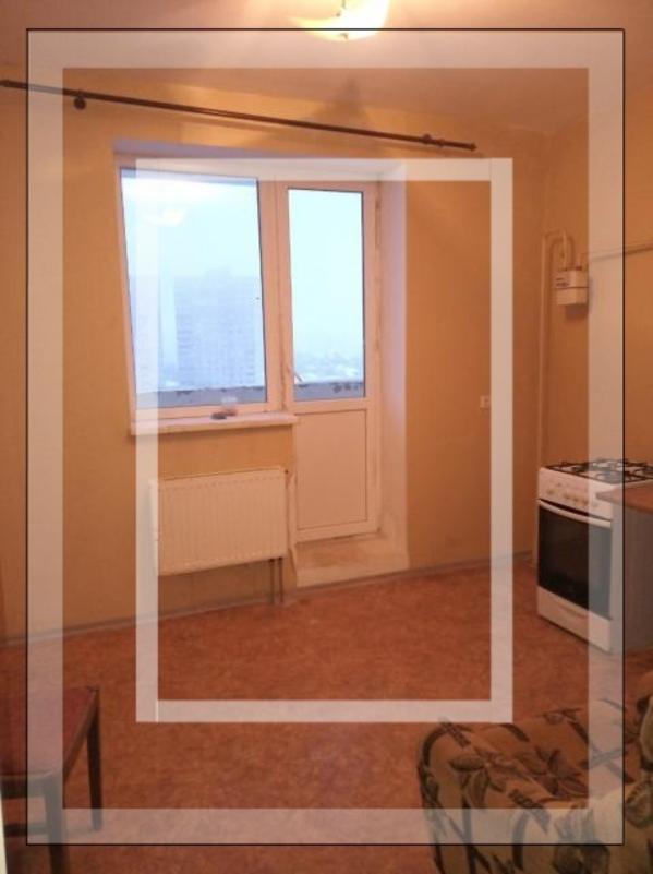 Купить 1-комнатная квартира, Стрелечья, Харьковская область