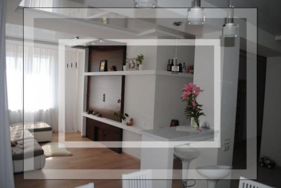 3 комнатная квартира, Харьков, Новые Дома, Ньютона (569603 1)