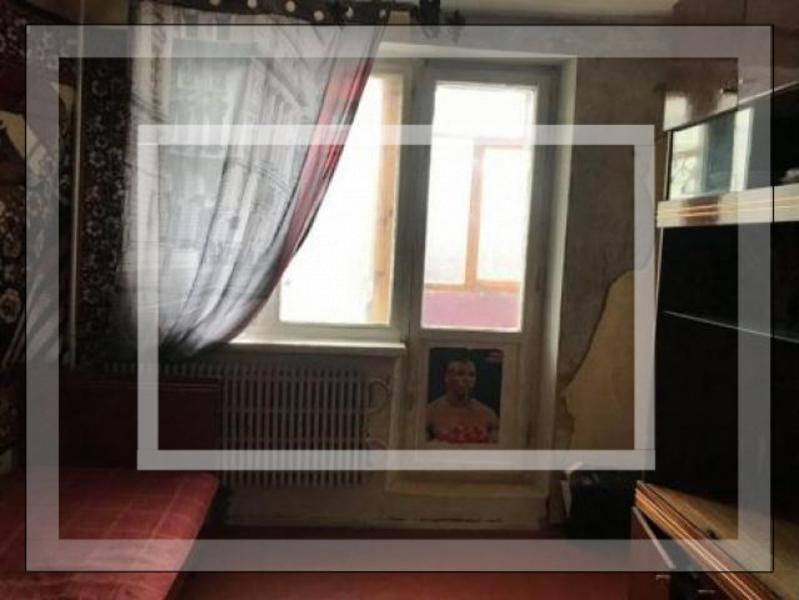 Квартира, 1-комн., Харьков, Холодная Гора, Ильинская
