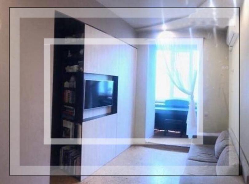 4 комнатная квартира, Харьков, НАГОРНЫЙ, Каразина (570537 1)