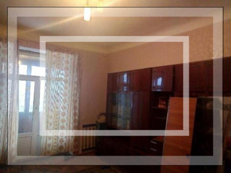 Квартира, 2-комн., Харьков, Бавария, Китаенко