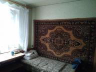 Гостинки Харьков, купить гостинку в Харькове (571302 1)