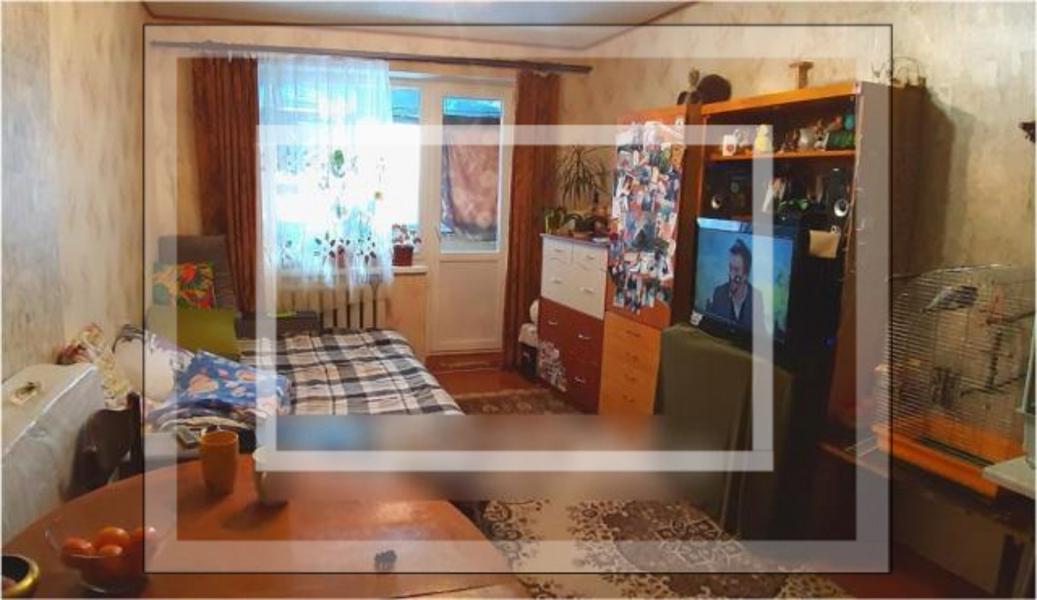 1 комнатная квартира, Харьков, Старая салтовка, Академика Павлова (572893 1)