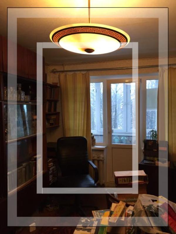 2 комнатная квартира, Харьков, Новые Дома, Танкопия (573033 1)