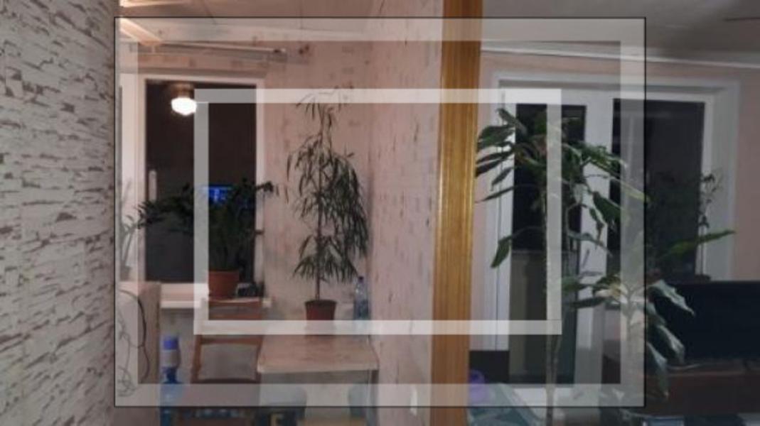1 комнатная квартира, Харьков, ОДЕССКАЯ, Зерновая (Совхозная 1 19) (573297 6)