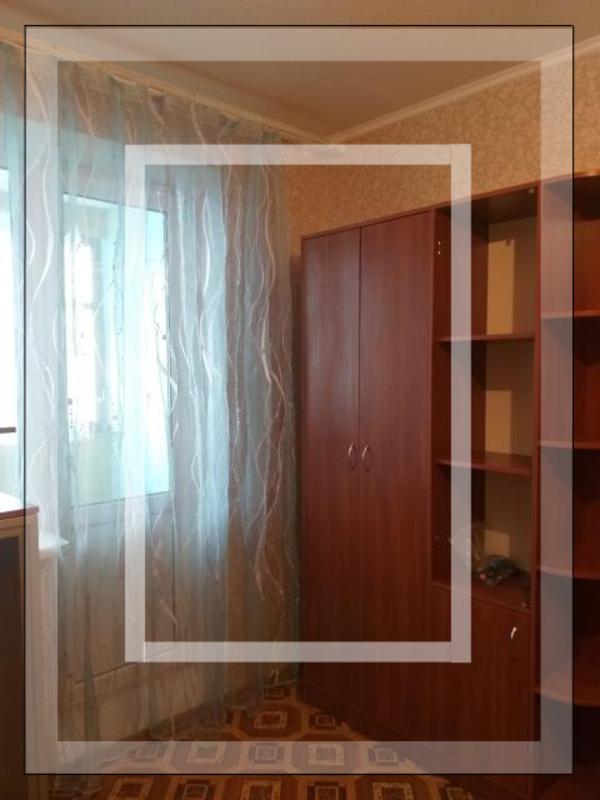 3 комнатная квартира, Мерефа, Железнодорожная (50 лет ВЛКСМ. Фрунзе), Харьковская область (573600 1)