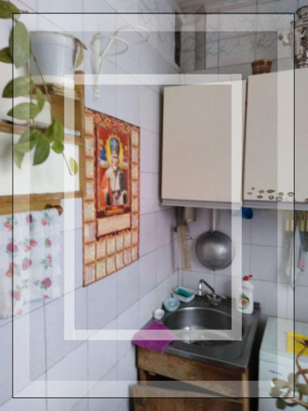 1 комнатная квартира, Харьков, Холодная Гора, Петра Болбочана (Клапцова) (574072 1)