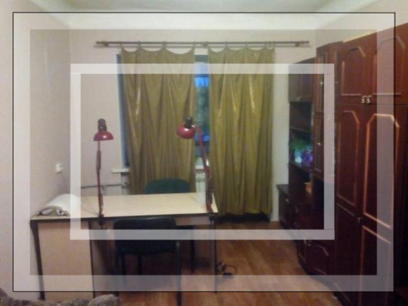 1 комнатная квартира, Харьков, Новые Дома, Танкопия (574124 1)