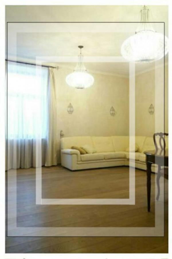 4 комнатная квартира, Харьков, НАГОРНЫЙ, Каразина (574435 1)