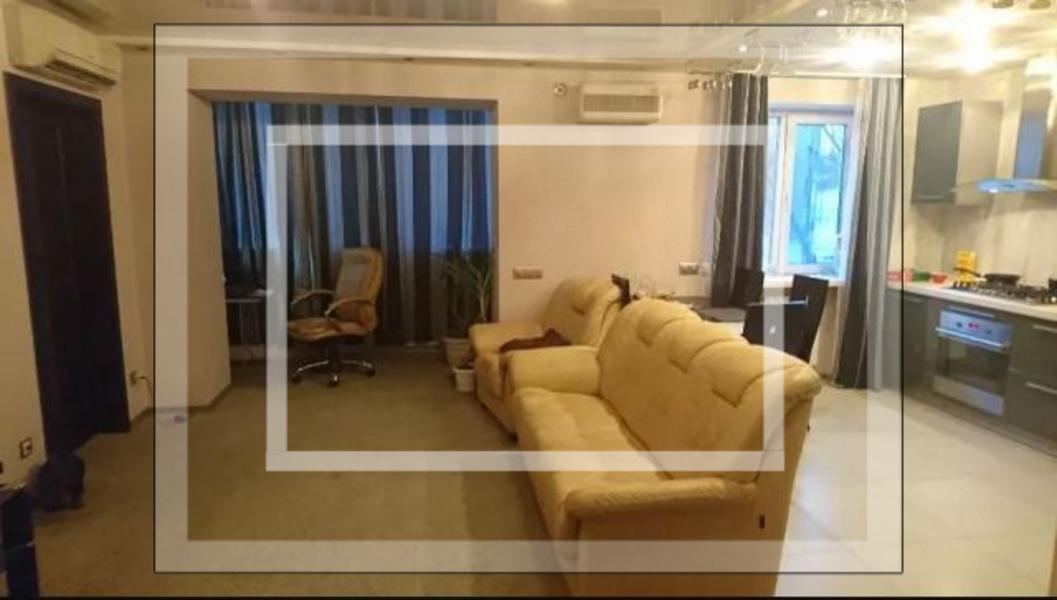 4 комнатная квартира, Харьков, Павлово Поле, 23 Августа (Папанина) (574648 1)