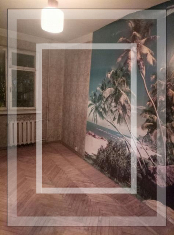 1 комнатная квартира, Харьков, Новые Дома, Танкопия (574717 1)