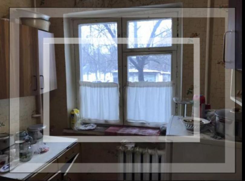 1 комнатная квартира, Харьков, Старая салтовка, Академика Павлова (574816 4)