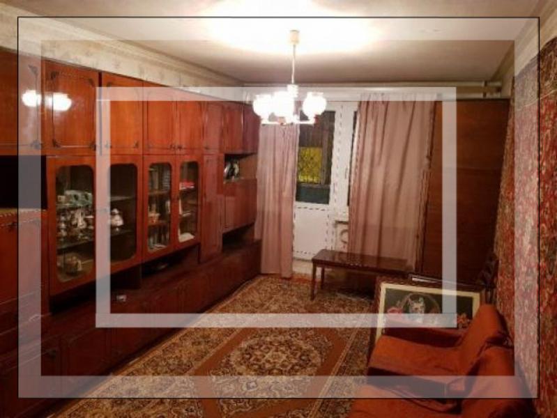 3 комнатная квартира, Харьков, Южный Вокзал, Маршала Конева (574898 5)