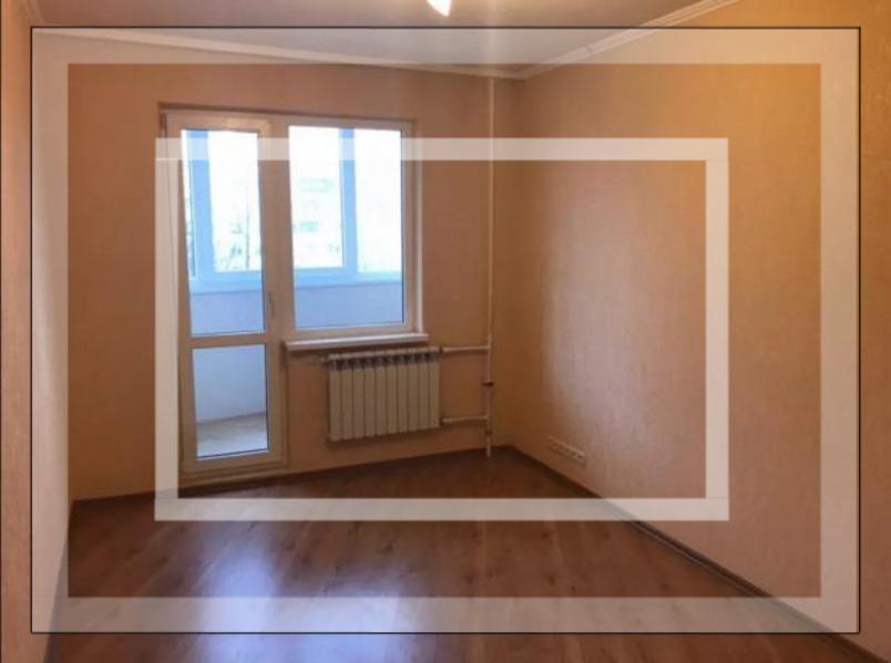 3 комнатная квартира, Харьков, Масельского метро, Библика (2 й Пятилетки) (575010 5)
