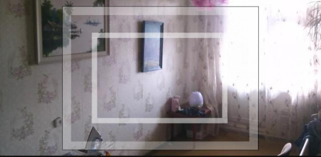 1 комнатная квартира, Харьков, Старая салтовка, Академика Павлова (575011 5)