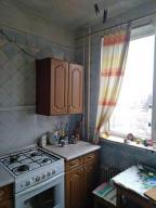 Квартиры Харьков. Купить квартиру в Харькове. (575161 1)