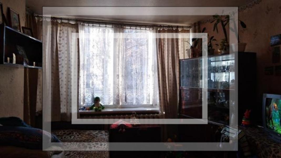 2 комнатная квартира, Харьков, ОДЕССКАЯ, Зерновая (Совхозная 1 19) (575307 1)