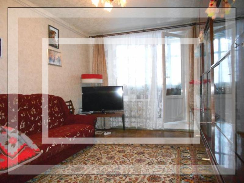 2 комнатная квартира, Харьков, Северная Салтовка, Родниковая (Красного милиционера, Кирова) (575599 1)