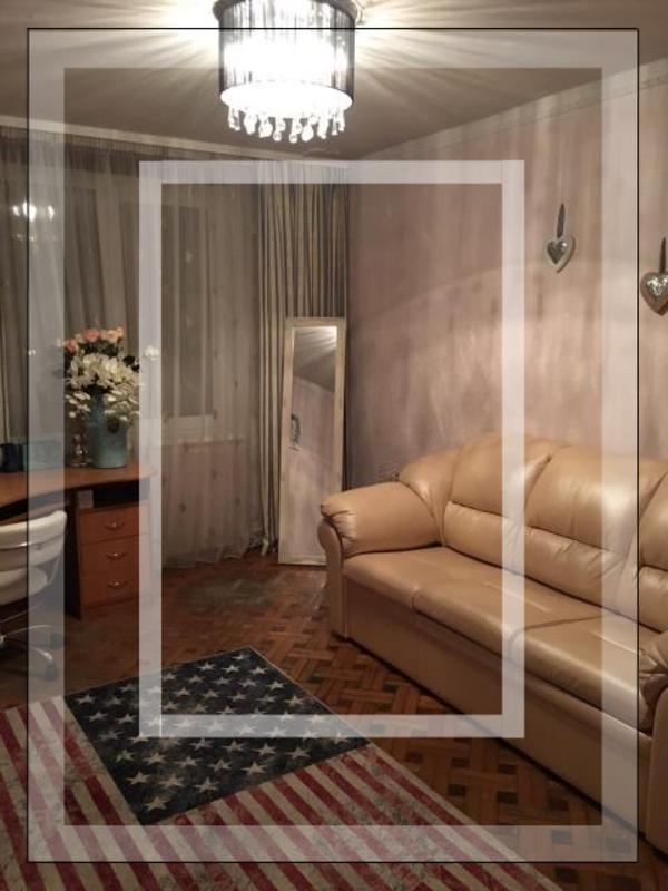 3 комнатная квартира, Харьков, Северная Салтовка, Дружбы Народов (575741 1)